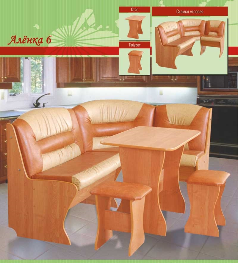 Кухонный уголок аленка 6
