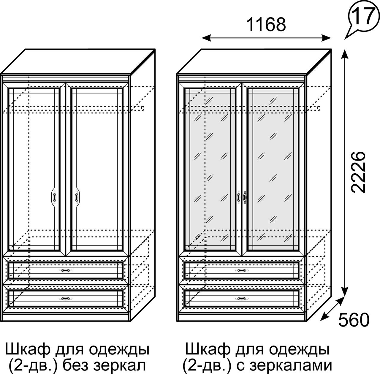 3-london-shkaf-173. Описание. Модульная Спальня Лондон Шкаф для одежды 2х  дверный ... a255e161518